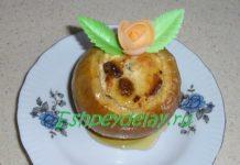 Яблоки, запечённые с творогом
