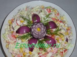 Салат из крабового мяса с пекинской капустой