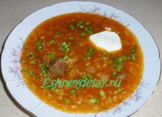 Суп-харчо с бараниной