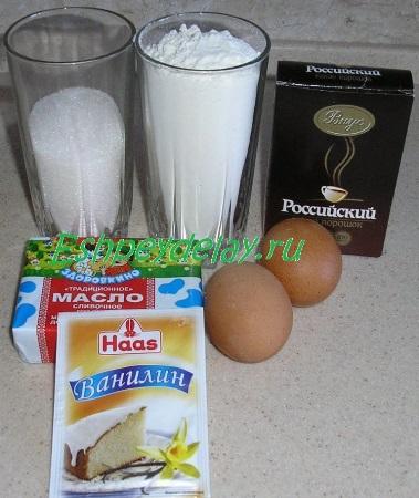 Рецепт печенья пуговицы