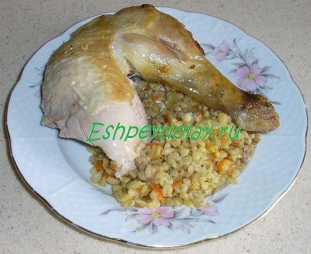 Порция курицы с булгуром