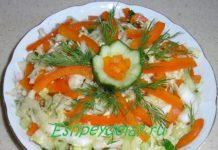 Салат из пекинской капусты с огурцом и перцем