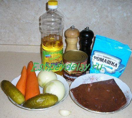Рецепт салата с фасолью и печенью