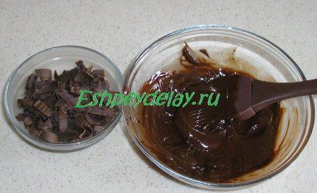 Подготовленный шоколад