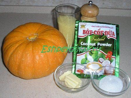 Рецепт кускус с тыквой