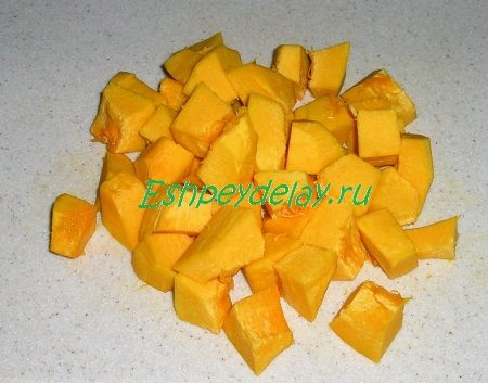 Порезанный кусочками овощ
