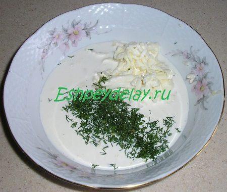 Сыр с чесноком со сливками и укропом