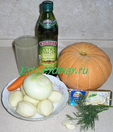 Рецепт супа - пюре из тыквы с плавленым сыром