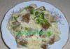 Паста с грибами в сливочном соусе