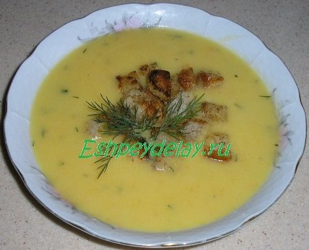 Суп - пюре из тыквы с плавленным сыром