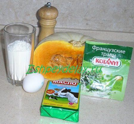 Рецепт ньокки с тыквой