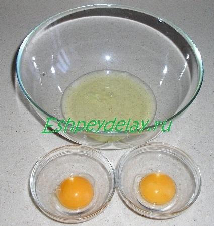 Отделённые желтки от белков