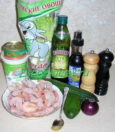Рецепт салата из авокадо с креветками