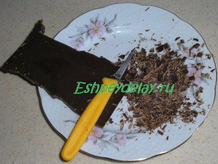 Покрошенный шоколад