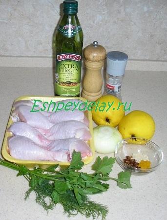 Рецепт для курицы с айвой