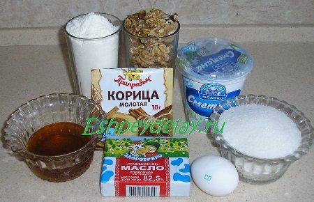 Рецепт ореховые трубочки