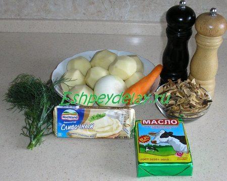 Рецепт сливочного супа из сухих грибов