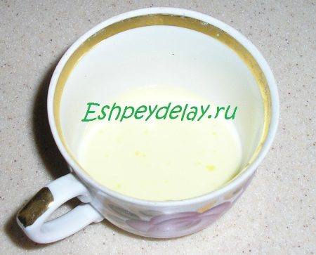 Желток с молоком