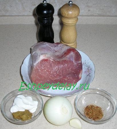 Рецепт мясо кусочками в фольге