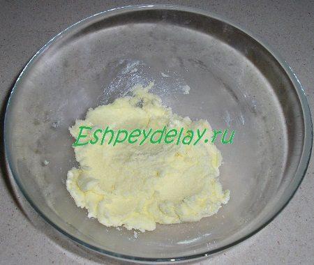 Масло взбитое с сахаром