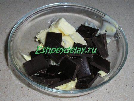 Масло с шоколадом