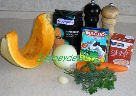 Рецепт суп - пюре из тыквы с чечевицей