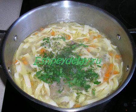 Добавленная зелень в суп