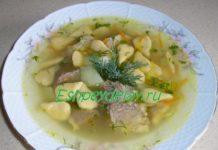 Суп из конины с гороховой салмой