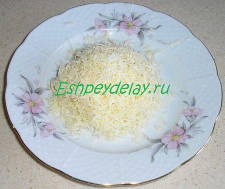 Потёртый сыр