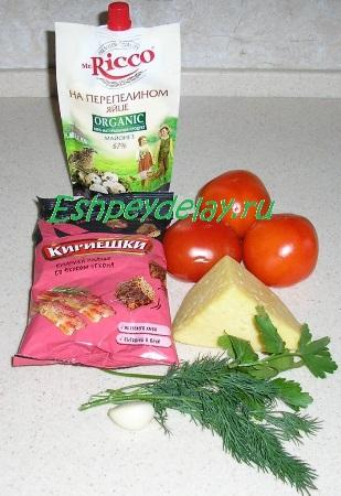 Рецепт для салата из кириешек помидор и сыра