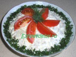 Салат из минтая сваренного в огуречном рассоле