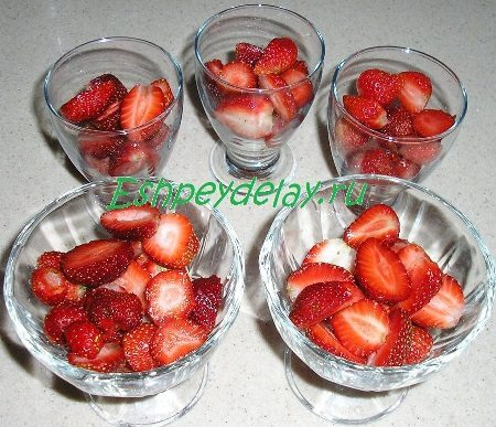 Порезанные ягоды