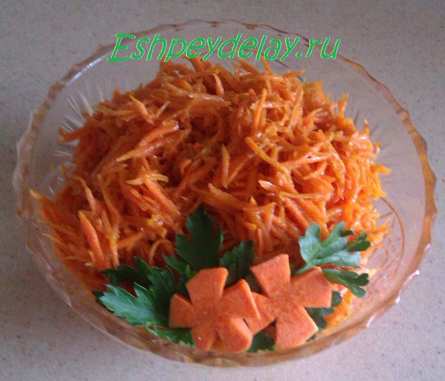 острый салат из моркови