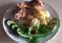 куриная голень с картошкой