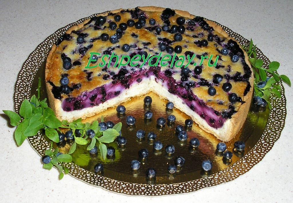 песочный пирог с черникой