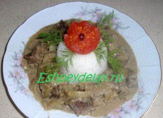Говядина в луковом соусе