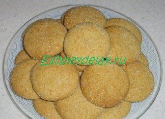 Медовое печенье с имбирём