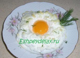 Яйца в облаках