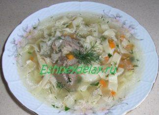 Суп из конины с домашней лапшой