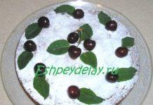 Пирог с черешней