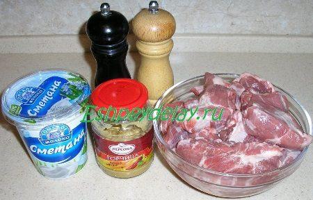 Рецепт свинины в сметанно - горчичном соусе