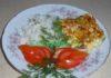 Горбуша, запечённая в йогурте