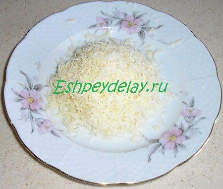 Мелко потёртый сыр