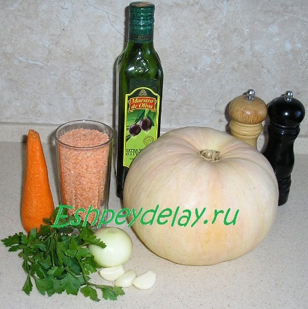 Рецепт чечевицы с тыквой