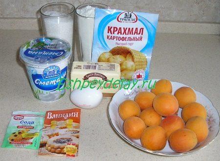 Рецепт пирог из абрикоса