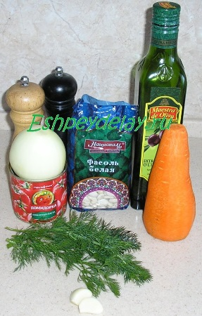 Рецепт фасоли с овощами
