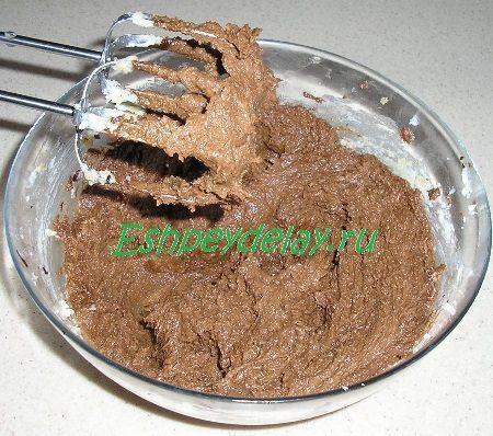 Масса смешанная с шоколадом