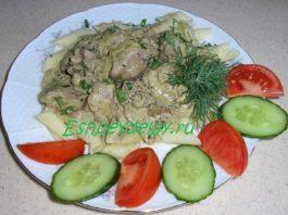 Куриная печень в сливочном соусе с карри