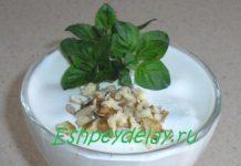Чернослив, фаршированный грецким орехом в сметанном соусе.