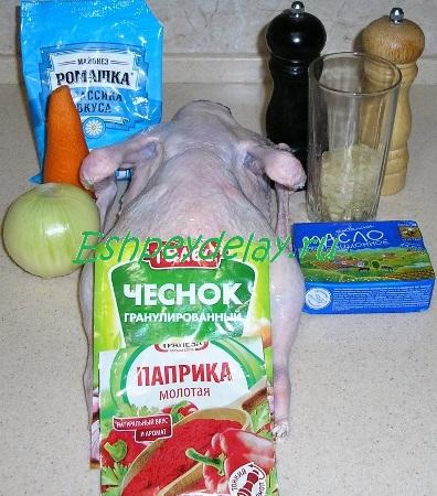 Рецепт фаршированной утки с рисом